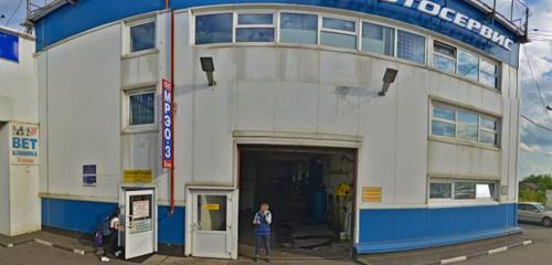 Панорама автосервис, автотехцентр — Мастер-Сервис — Санкт-Петербург, фото №1