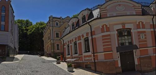 Панорама готель — Готель Гончар — Київ, фото №1