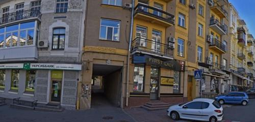 Panorama beauty salon — Salon krasoty Kika-style — Kyiv, photo 1