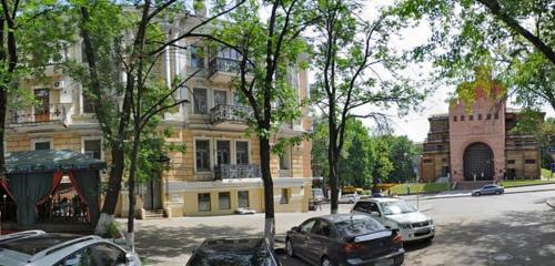 Панорама швидке харчування — IL Molino — Київ, фото №1