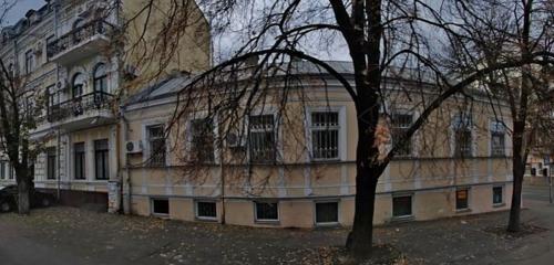 Панорама готель — Bursa Hotel — Київ, фото №1