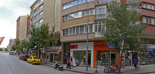 Panorama fotokopi dükkanları — Str Teknoloji — Eskişehir, photo 1