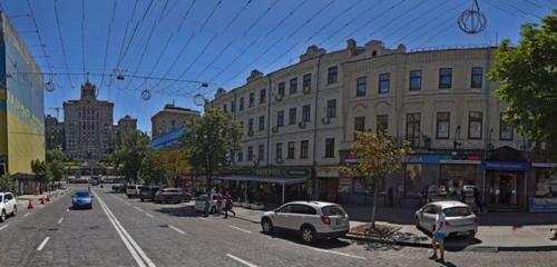 Панорама бар, паб — Пивний клуб Натюрліх — Київ, фото №1