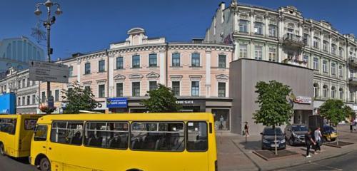 Panorama cosmetology — Lazer Shik — Kyiv, photo 1