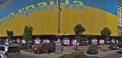Panorama department store — Central Universal Department Store — Kyiv, photo 1