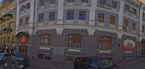 Panorama medical center, clinic — Centr Sistemno Terapii Basta — Kyiv, photo 1