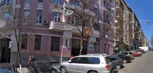 Панорама готель — Готель Sunflower — Київ, фото №1
