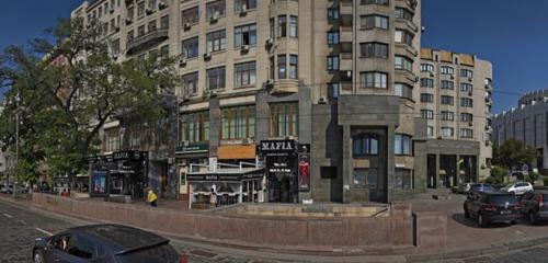 Панорама ресторан — Ресторан Мафія — Київ, фото №1