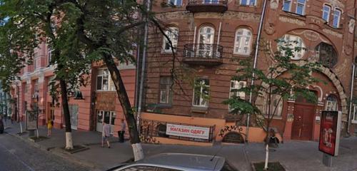 Panorama beauty salon — Wai Thai — Kyiv, photo 1