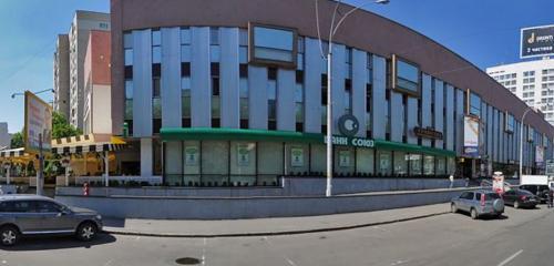 Панорама ресторан — Чеська ресторація У Хромого Пола — Київ, фото №1