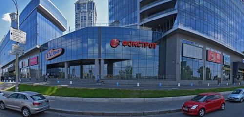 Панорама строительная компания — Компания Голдфиш-Инвест-Буд — Киев, фото №1