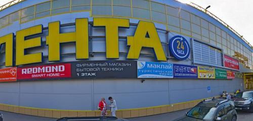 Панорама строительный инструмент — Инструмент — Санкт-Петербург и Ленинградская область, фото №1