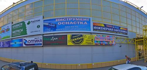 Панорама инструментальная промышленность — ЭТНА-Инструмент — Санкт-Петербург и Ленинградская область, фото №1