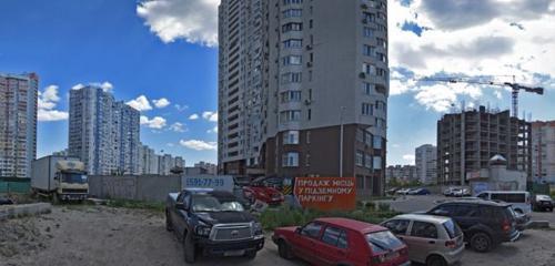 Панорама стоматологическая клиника — Модена — Киев, фото №1