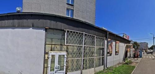 Панорама букмекерская контора — Parimatch — Гомель, фото №1