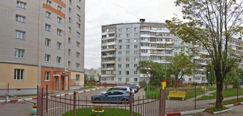 Панорама ремонт бытовой техники — Багрянов.РФ — Смоленск, фото №1