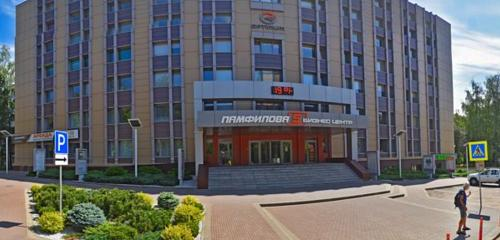 Панорама бизнес-центр — АО Оптимум — Смоленск, фото №1