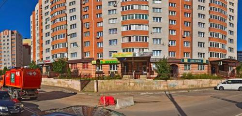 Панорама доставка цветов и букетов — Дом цветов — Смоленск, фото №1