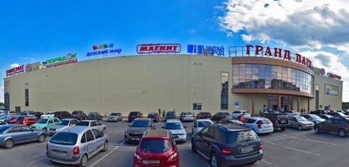 Панорама магазин электроники — Эльдорадо — Клинцы, фото №1