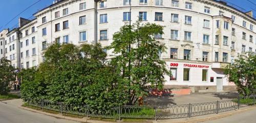 Панорама агентство недвижимости — Правильный выбор — Мурманск, фото №1