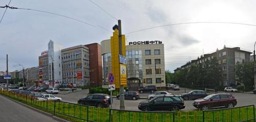 Роснефть, управляющая компания, ул. Карла Маркса, 27, Мурманск, Россия —  Яндекс.Карты