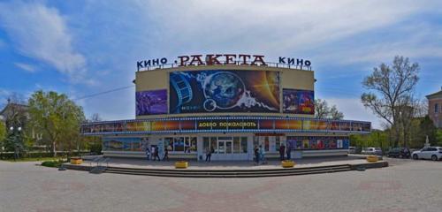 Панорама кинотеатр — Ракета — Евпатория, фото №1
