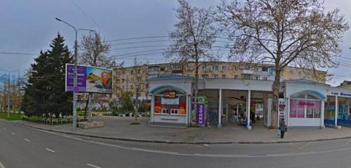 Панорама кофейня — Coffeeteria — Севастополь, фото №1