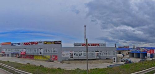 Панорама будівельна компанія — Гуд Вилл — Севастополь, фото №1