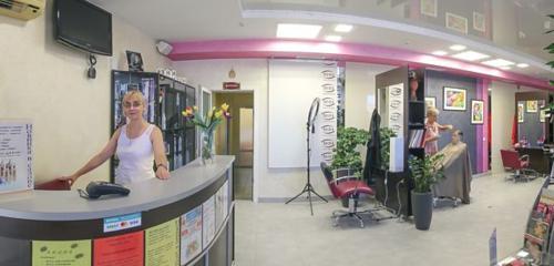 Панорама салон краси — Салон Яні — Севастополь, фото №1