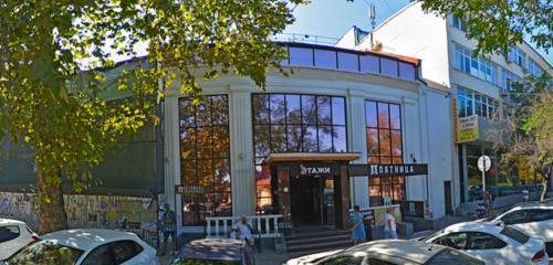 Панорама кафе — Этажи — Севастополь, фото №1