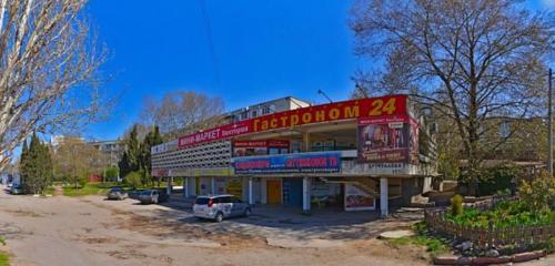 Панорама магазин продуктів — Гастроном 24 — Севастополь, фото №1