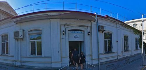 Панорама кофейня — Кофейня Окна — Севастополь, фото №1
