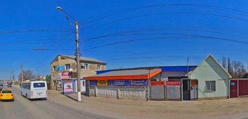 Панорама прокат автомобилей — ТранСим-РК — Республика Крым, фото №1
