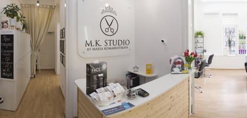 Панорама перукарня — Mk Studio — Сімферополь, фото №1