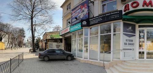 Панорама ремонт телефонов — Machelp — Симферополь, фото №1