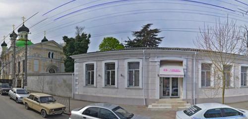 Панорама салон краси — Orebu studio — Сімферополь, фото №1