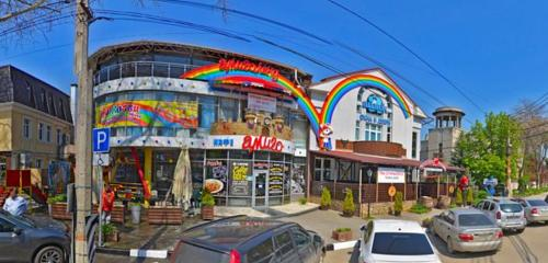 Панорама ресторан — Мычара — Сімферополь, фото №1