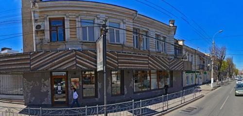 Панорама ремонт телефонов — Фикс Мобайл — Симферополь, фото №1