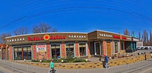 Панорама ресторан — Павлин Мавлин — Сімферополь, фото №1