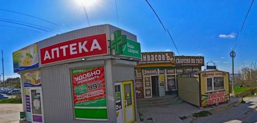 Панорама аптека — Будь Здоров! — Сімферополь, фото №1