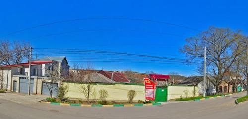Панорама массажный салон — Центр мануальной терапии и массажа — Симферополь, фото №1