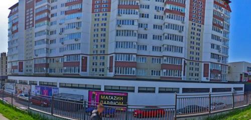 Панорама салон оптики — Горизонт-Оптика — Симферополь, фото №1