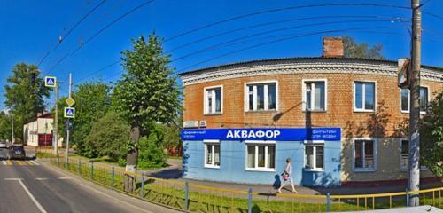 Панорама фильтры для воды — Аквафор — Брянск, фото №1
