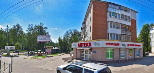 Панорама аптека — Максавит — Брянск, фото №1