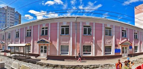 Панорама экспертиза — Центр независимой экспертизы — Брянск, фото №1
