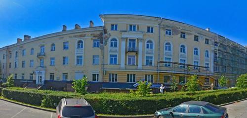 Панорама турагентство — Четыре Сезона — Петрозаводск, фото №1