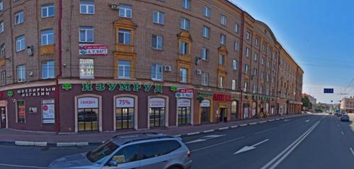 Панорама аптека — Сердце Брянска — Брянск, фото №1