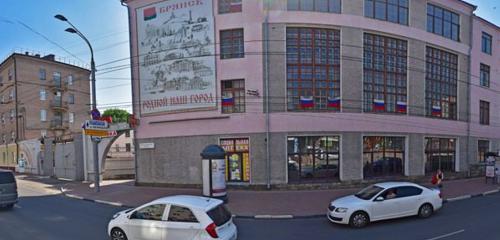 Панорама аптека — Брянскфармация — Брянск, фото №1