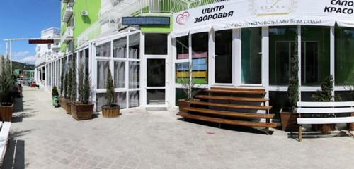 Панорама готель — Флора — Республіка Крим, фото №1