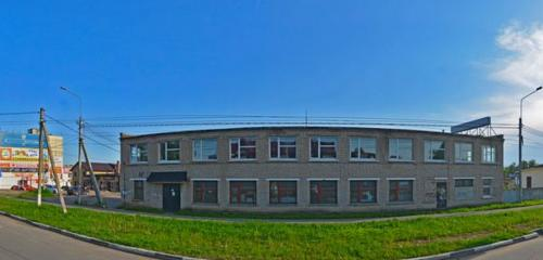 Панорама магазин подарков и сувениров — Сувенирный дом — Торжок, фото №1